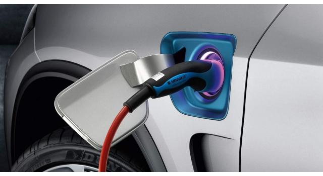 Elektrikli ve hibrid otomobil satışları yüzde 79 arttı