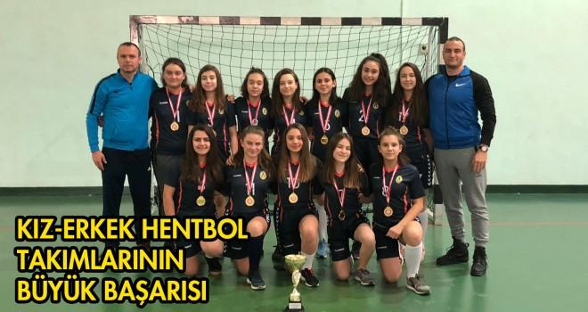 Malkara Atatürk Ortaokulu İl Şampiyonu Oldu