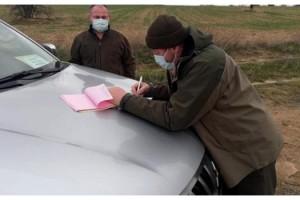 Kırklareli'de karaca avlayan 2 kişiye 26 bin lira ceza