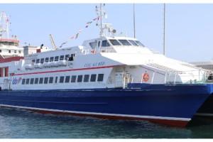 İDO, Tekirdağ'da adalara sefer başlattı